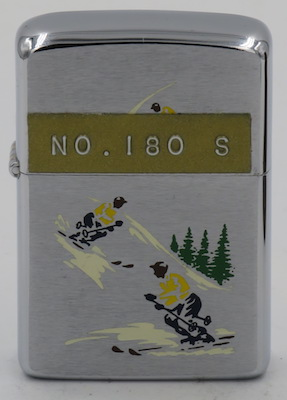 1958 Salesman Sample skiers.JPG