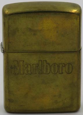 1989 brass Marlboro.JPG
