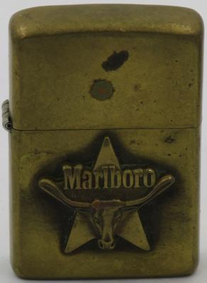1979 Marlboro star brass.JPG