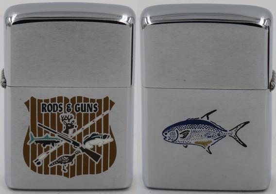 1973 fish guns & rods 2.JPG