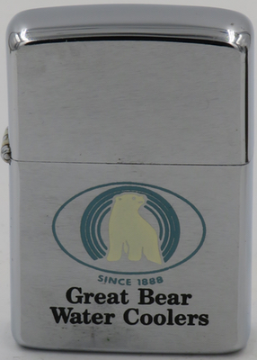 1966 Great Bear Water Coolers.JPG