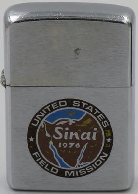 1976 US Mission Sinai.JPG