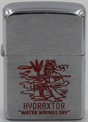 "1957 Zippo with Neptune, God of the Sea, for  ""Hydraxtor ""water wrings dry"".  a clothes drying machine manufacturer in Molin, Illinois"