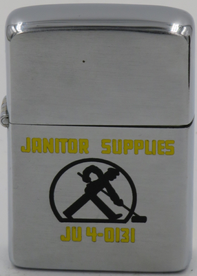 1955 Zippo with a stylized design of a floor sweeper for Janitor Supplies