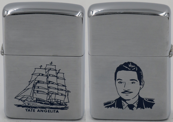 """1958 Zippo with an image of Rafael Trujillo's son Rafael Leonidas """"Ramfis"""" who took control of the Dominican Republic in May 1961 following his father's assassination. He was forced into exile late in 1961, when he attempted to flee back to Cannes, France, along with all of the surviving members on the yacht Angelita with his father's casket onboard, which was allegedly lined with $4 million in cash, jewels and important papers. The yacht was forced to turn back before arriving in France"""
