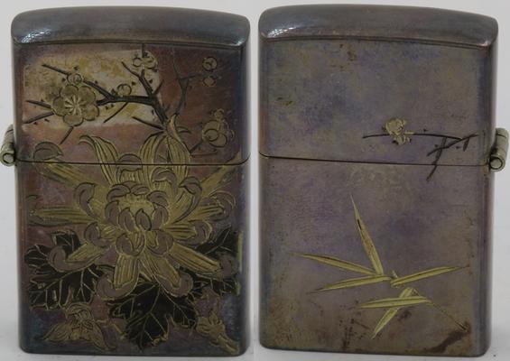 "1950's Sterling Japan flowers reeds 2.JPG (Marked ""Sterling Silver"")"