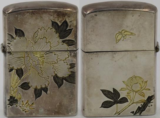 1950s Sterling Japan Flowers 2.JPG