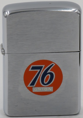 1958 Zippo with the Union 76 logo. Today the logo has a red rather than orange background