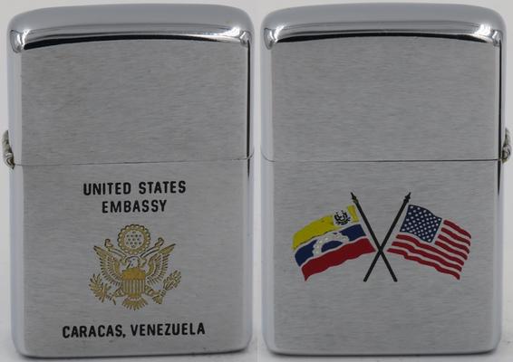1975 Embassy Caracas 2.JPG