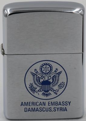 1979 Embassy Damascus.JPG