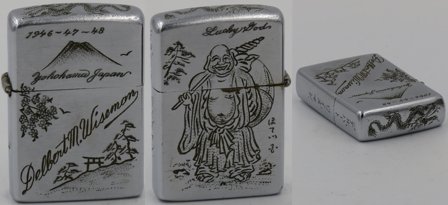 1948-49 Japan Wiseman Hotei. 2.JPG . Hotei God of Fortune carries bag of fortunes for those who believe in his virtues