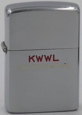 1949-50 KWWL Radio Station.JPG