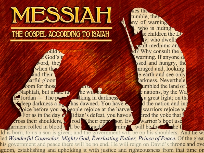 Messiah-Logo.jpg
