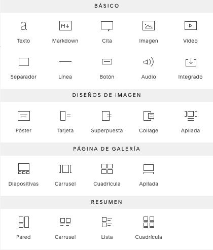 Bloques de construcción de páginas en Squarespace 1.png