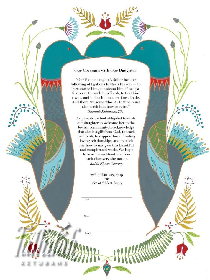 Babynaming Ketubah designed by Tallulah Ketubahs text wording  by Rabbi Elyssa Cherney