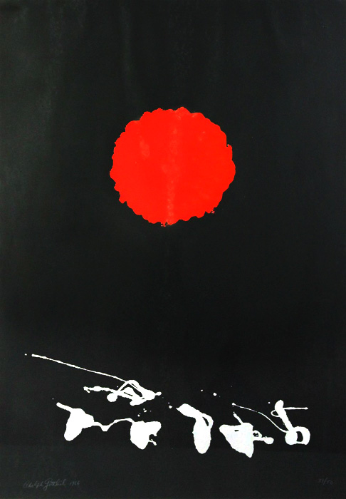 <br><i>Black Ground - Red Disc</i> <br> 1966<br>Lithograph<br>28 x 20""
