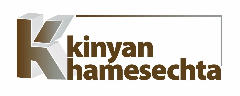 kinyan hamesechta logos-1.jpg