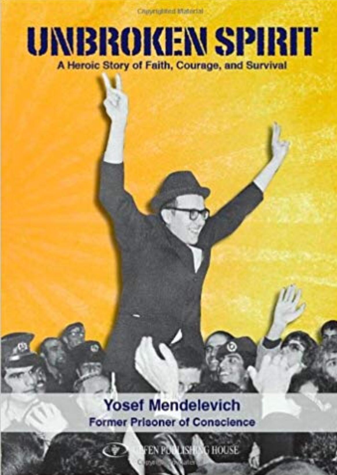 """R' Mendelevitch's 2012 Memoir, """"Unbroken Spirit"""""""