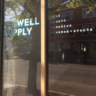 Petwell Supply.JPG