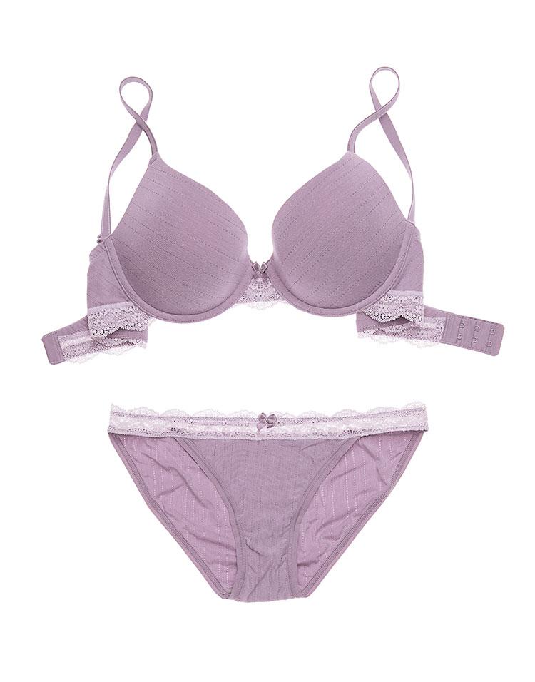 lorena_bikini_web_lorena-pretty-gray-t-shirt-bra-no-line-bras-for-women.jpg