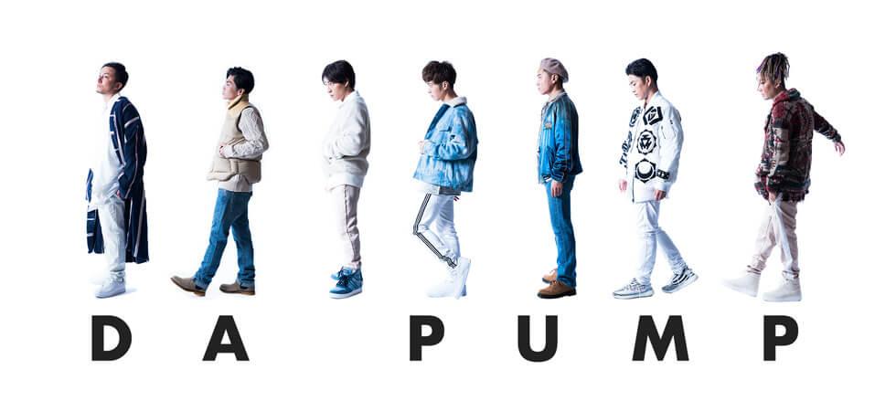 dapump2017.jpg