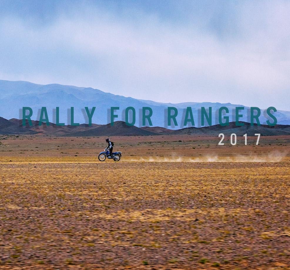 rally for rangers laurel square.jpg