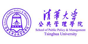 Tsinghua SPPM Logo.jpg
