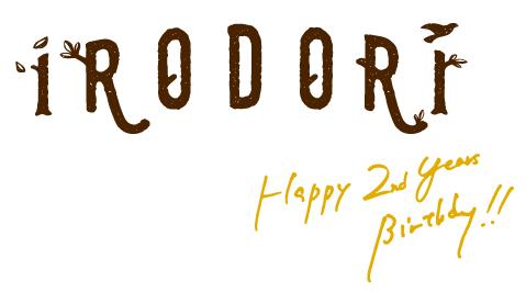IRODORI 2nd years birthday logo 2周年記念ロゴ