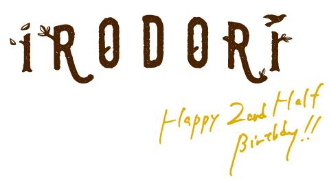 IRODORI 2 andHalf記念ロゴ.jpg