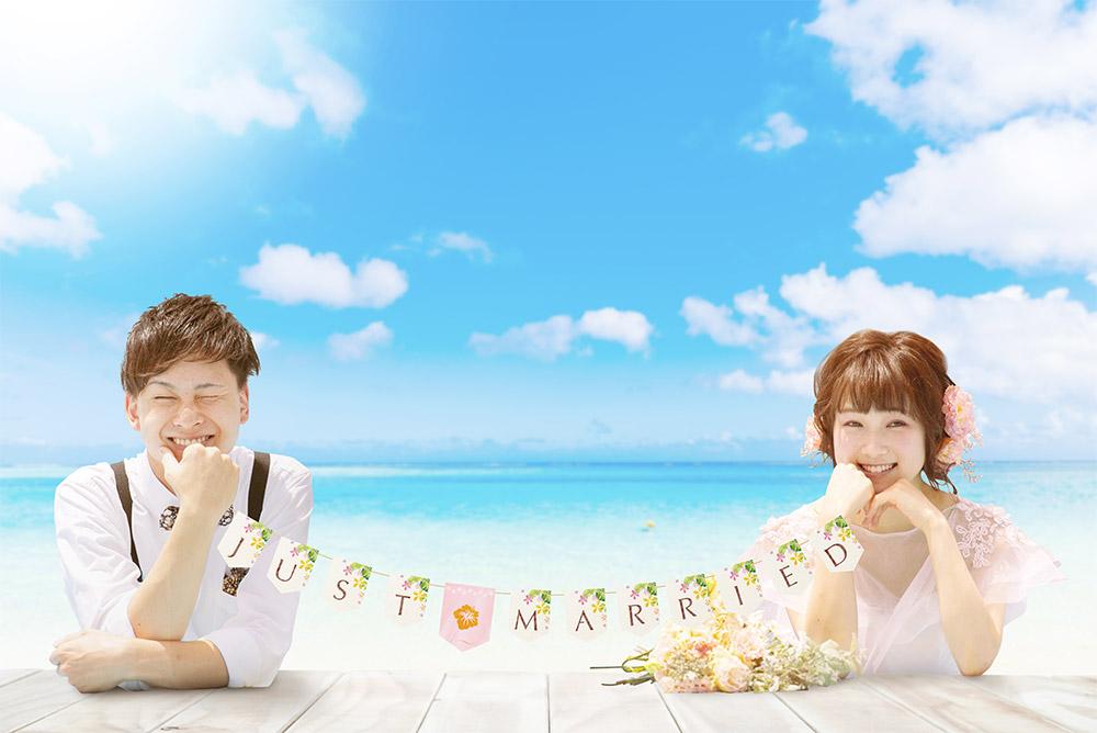 Resort_just married