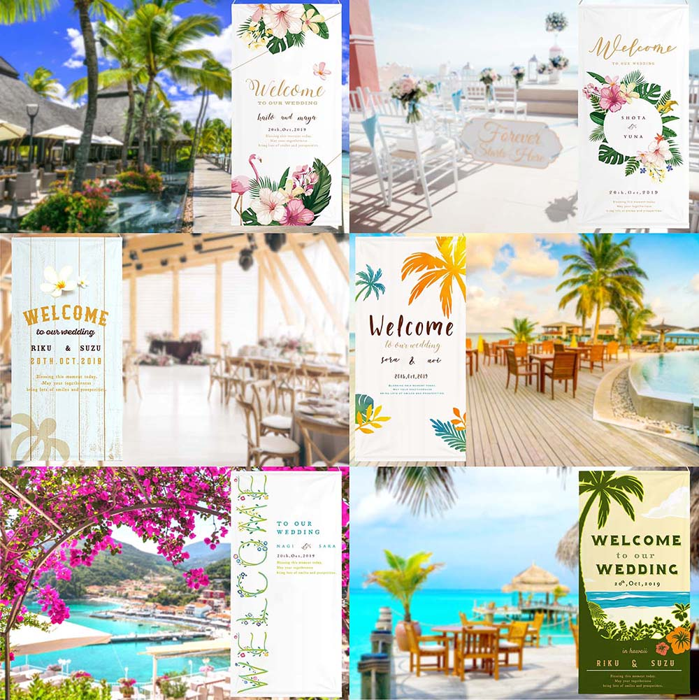 【Resort】★南国テイスト★