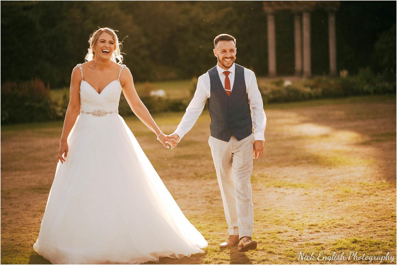 Eaves_Hall_Outdoor_Wedding-155.jpg