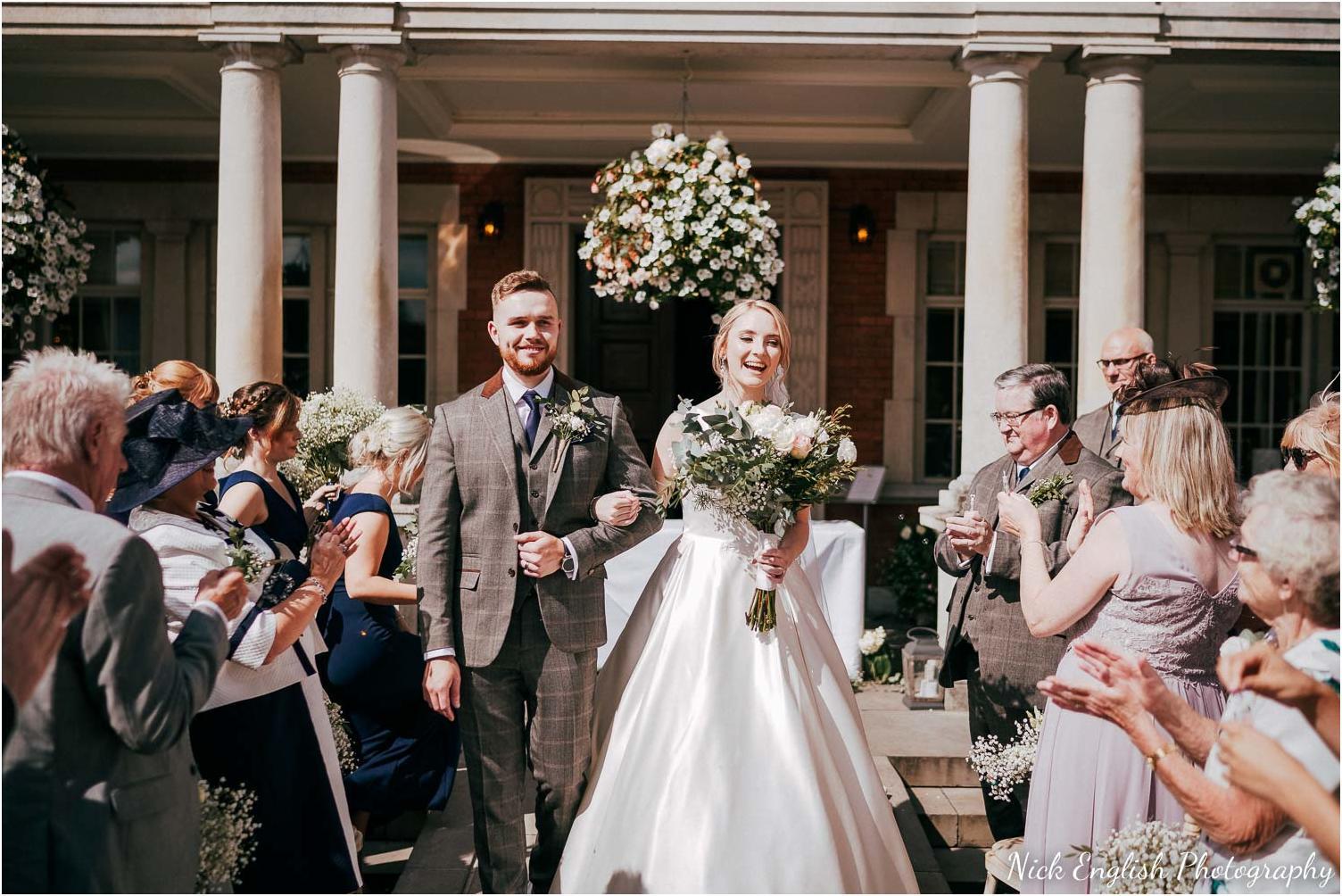 Eaves_Hall_Outdoor_Wedding_Photograph-40.jpg