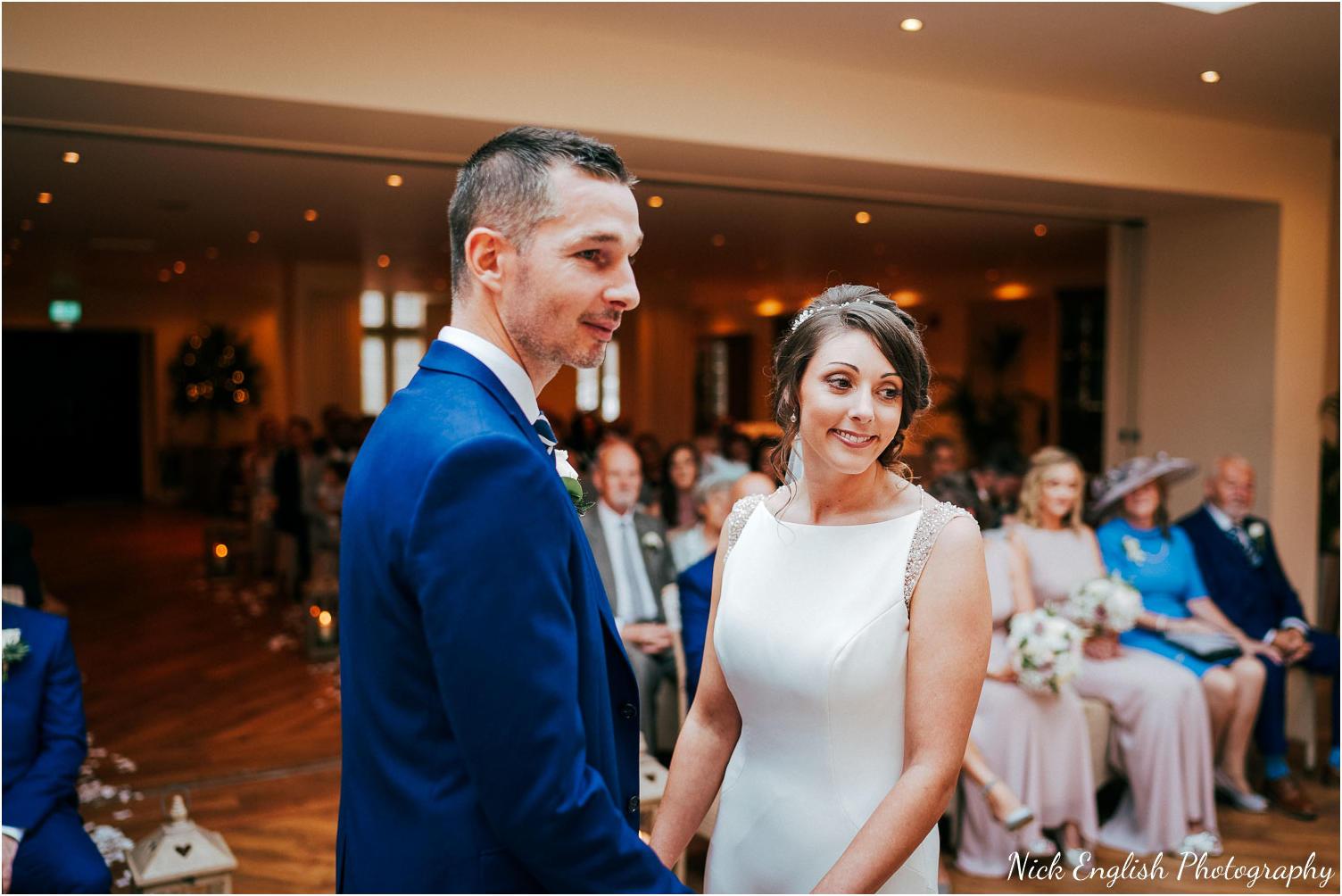 Mitton_Hall_Wedding_Summer_Photograph-47.jpg