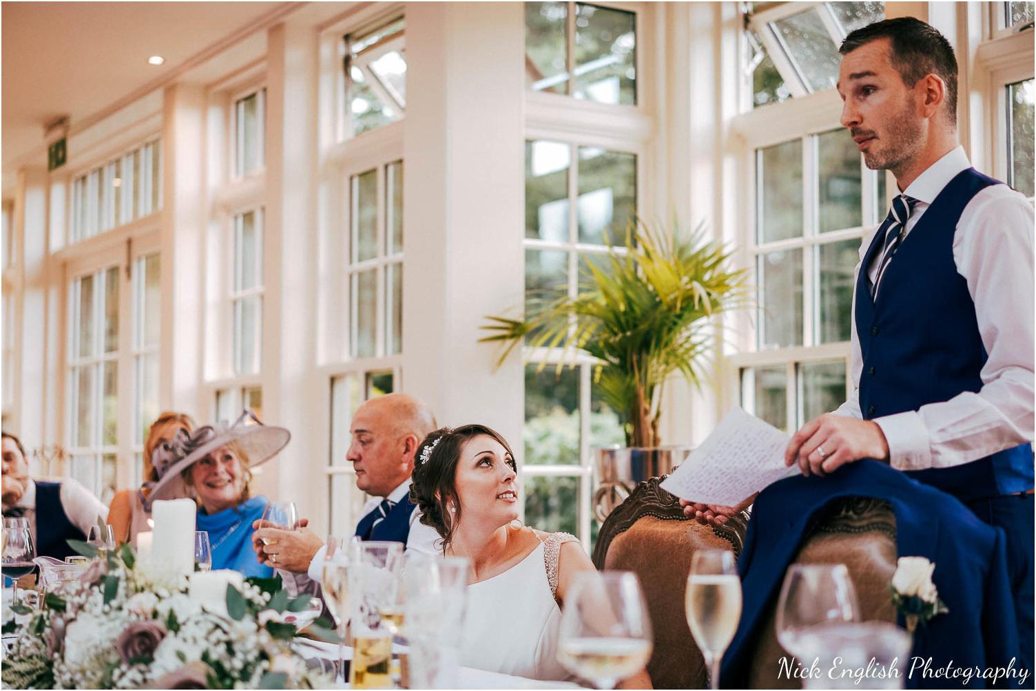 Mitton_Hall_Wedding_Summer_Photograph-104.jpg