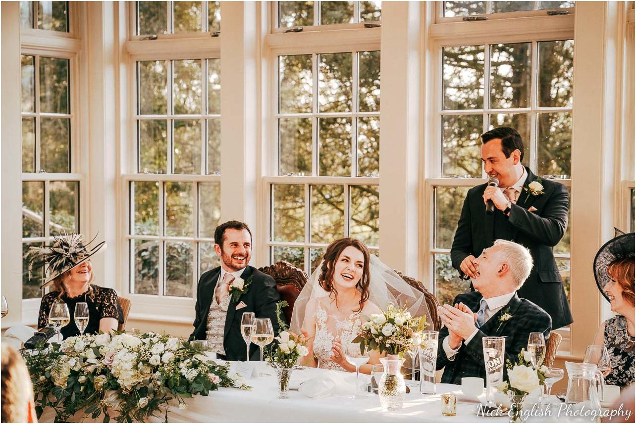Mitton_Hall_Wedding_Photographer-119.jpg