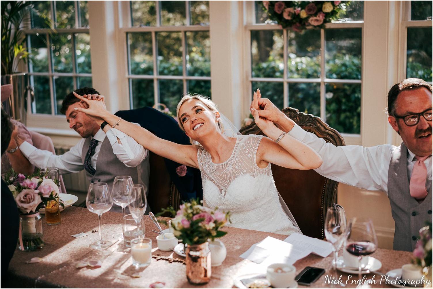 Mitton_Hall_Wedding_Photograph-135.jpg