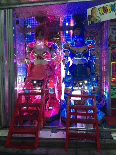 Robot Show- DON'T GO
