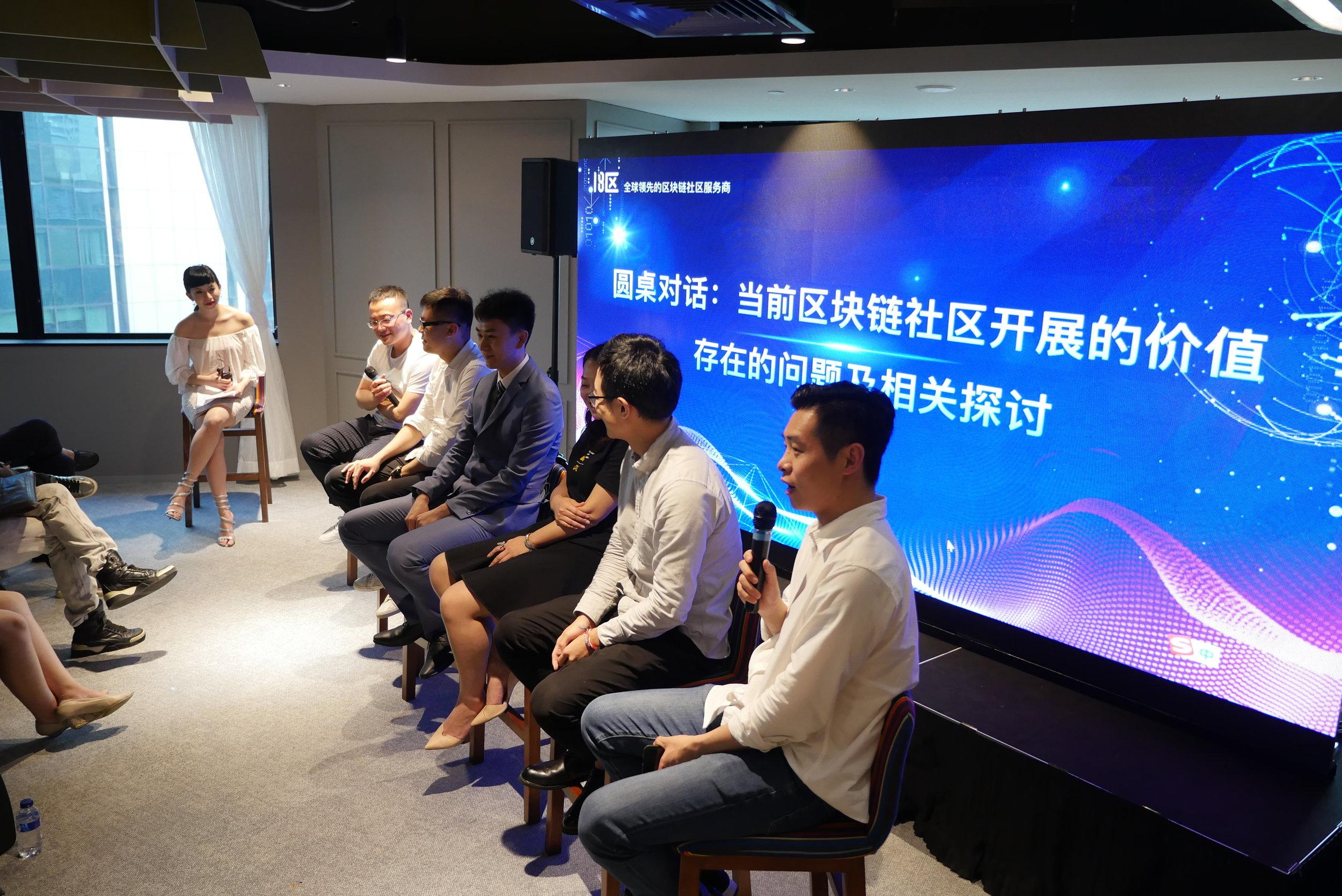 Block18 Roundtable Discussion (Mandarin)