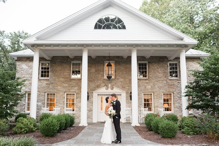 Linwood_Estate_wedding_14.jpg