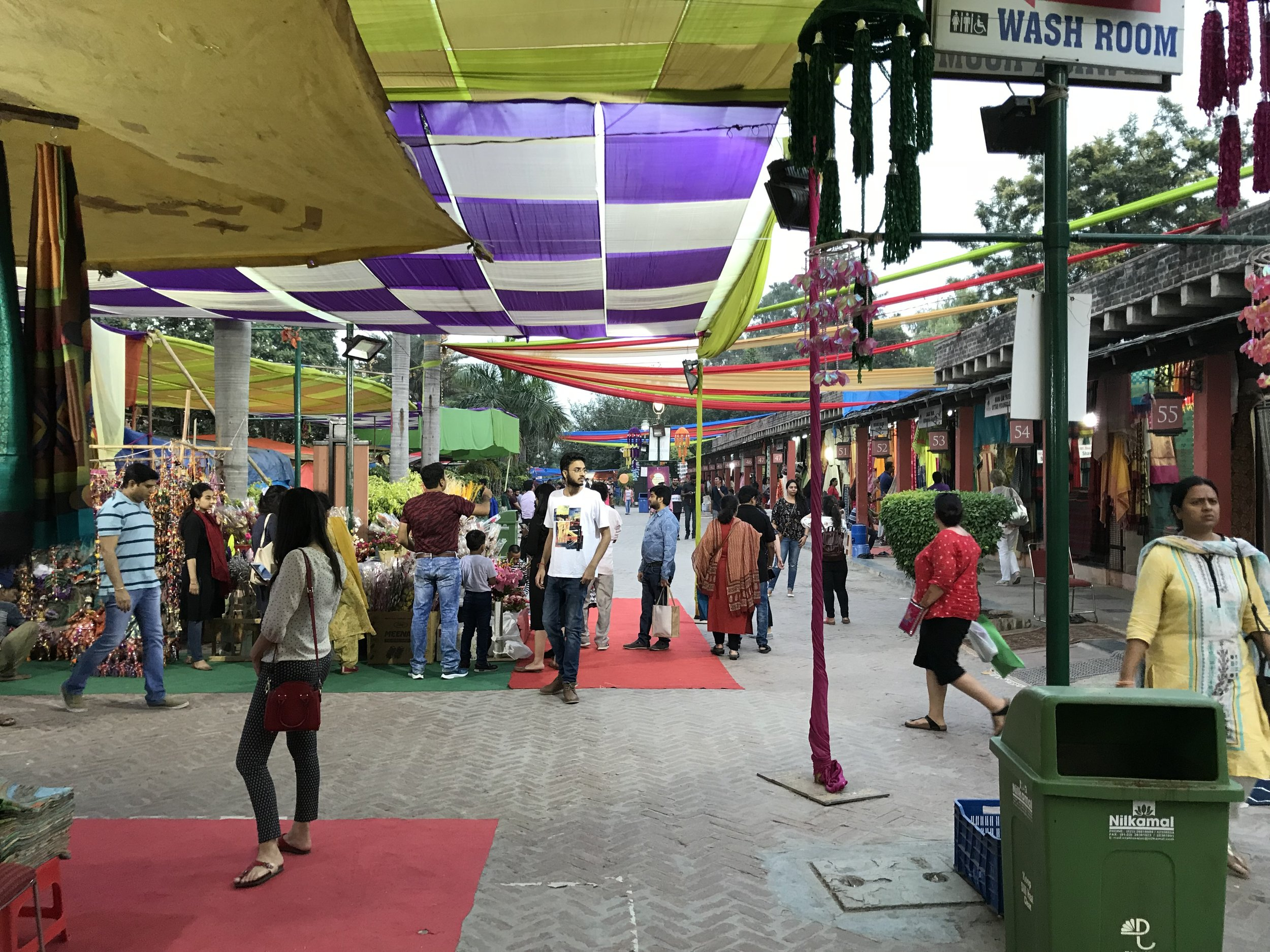 The entrance to the craft bazaar.