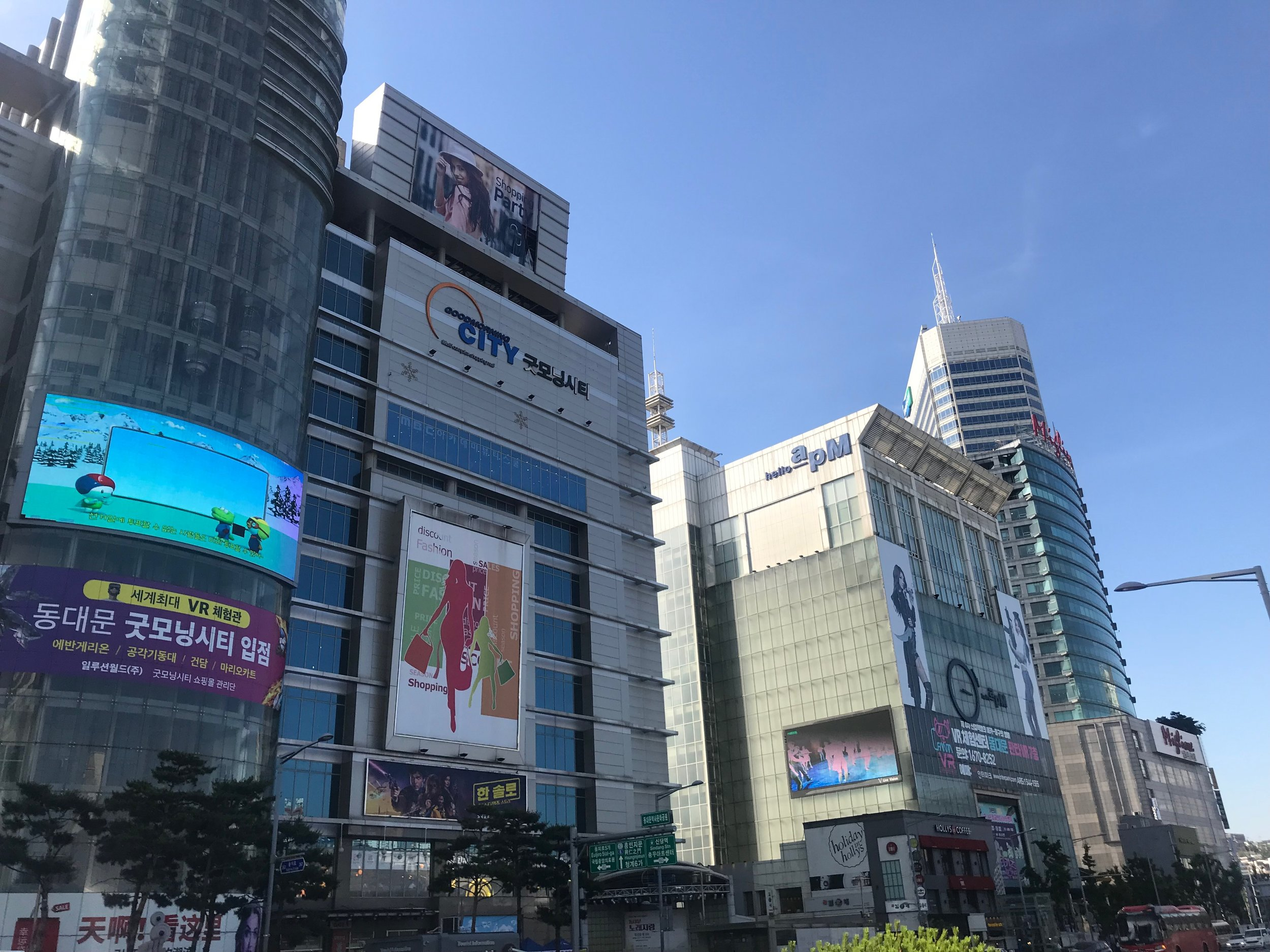 Dongdaemun Fashion District