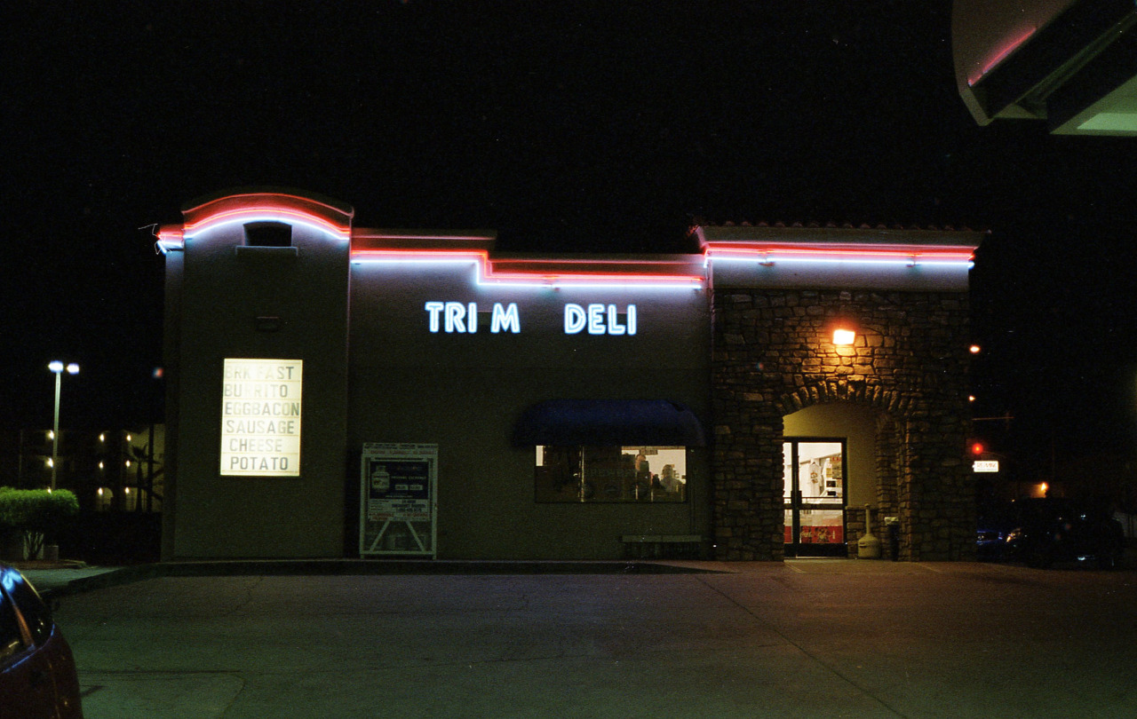 human-swine :     Trim Deli//2015
