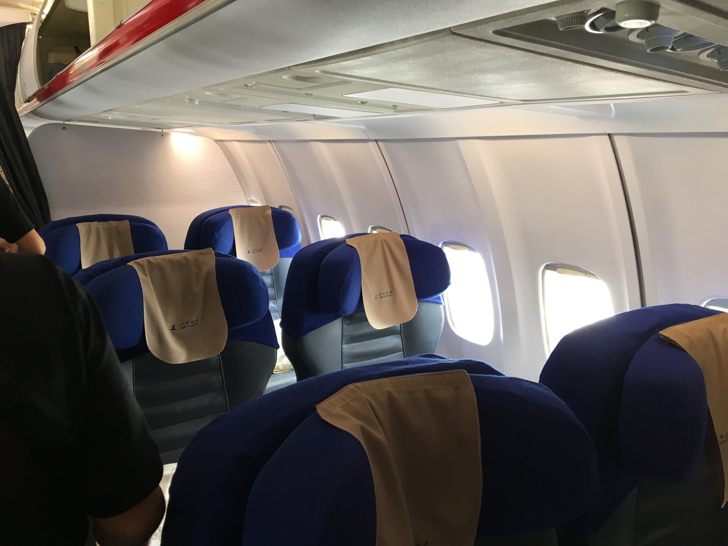Air Koryo business class aboard their TU204