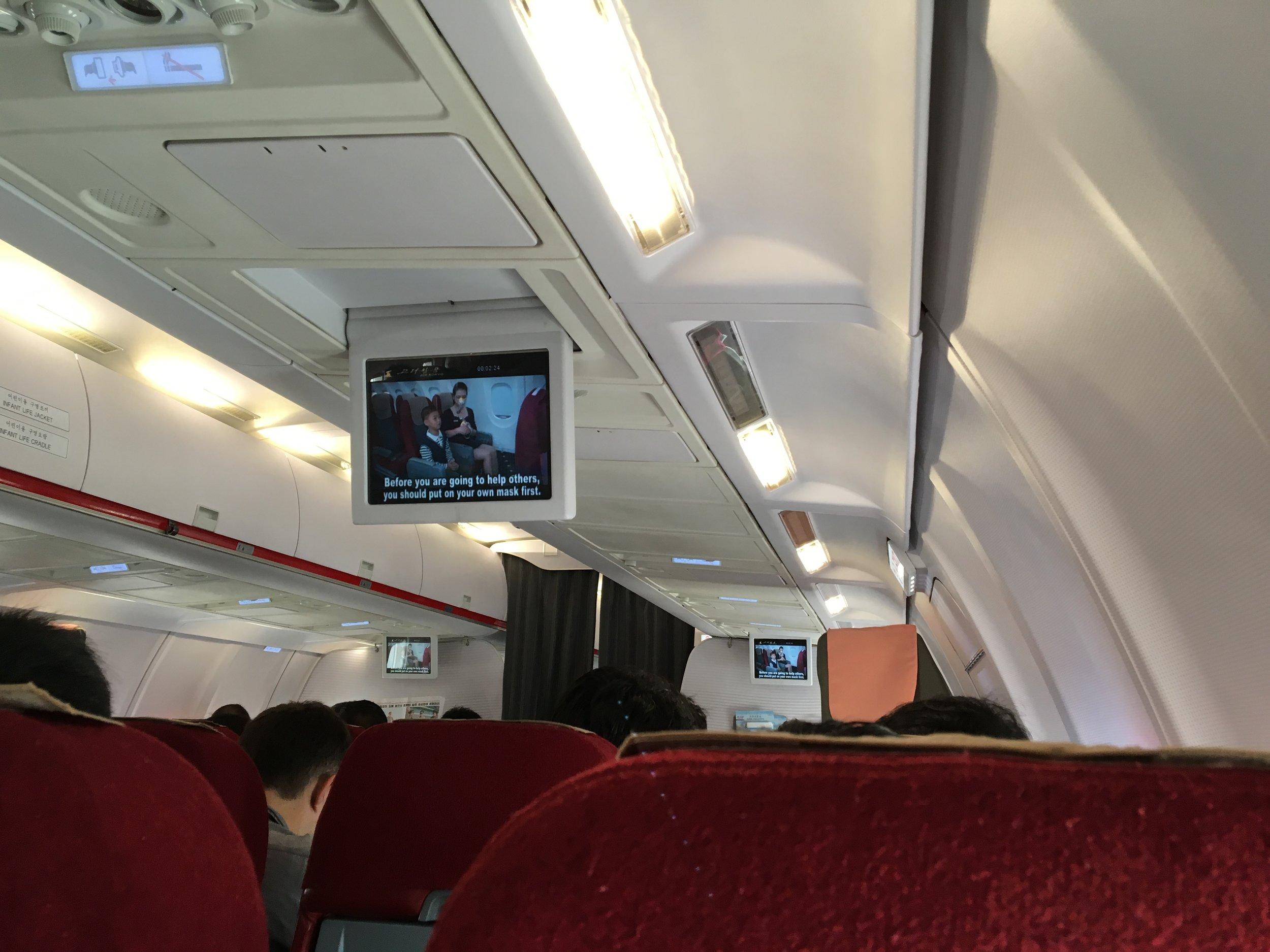 Air Koryo safety video