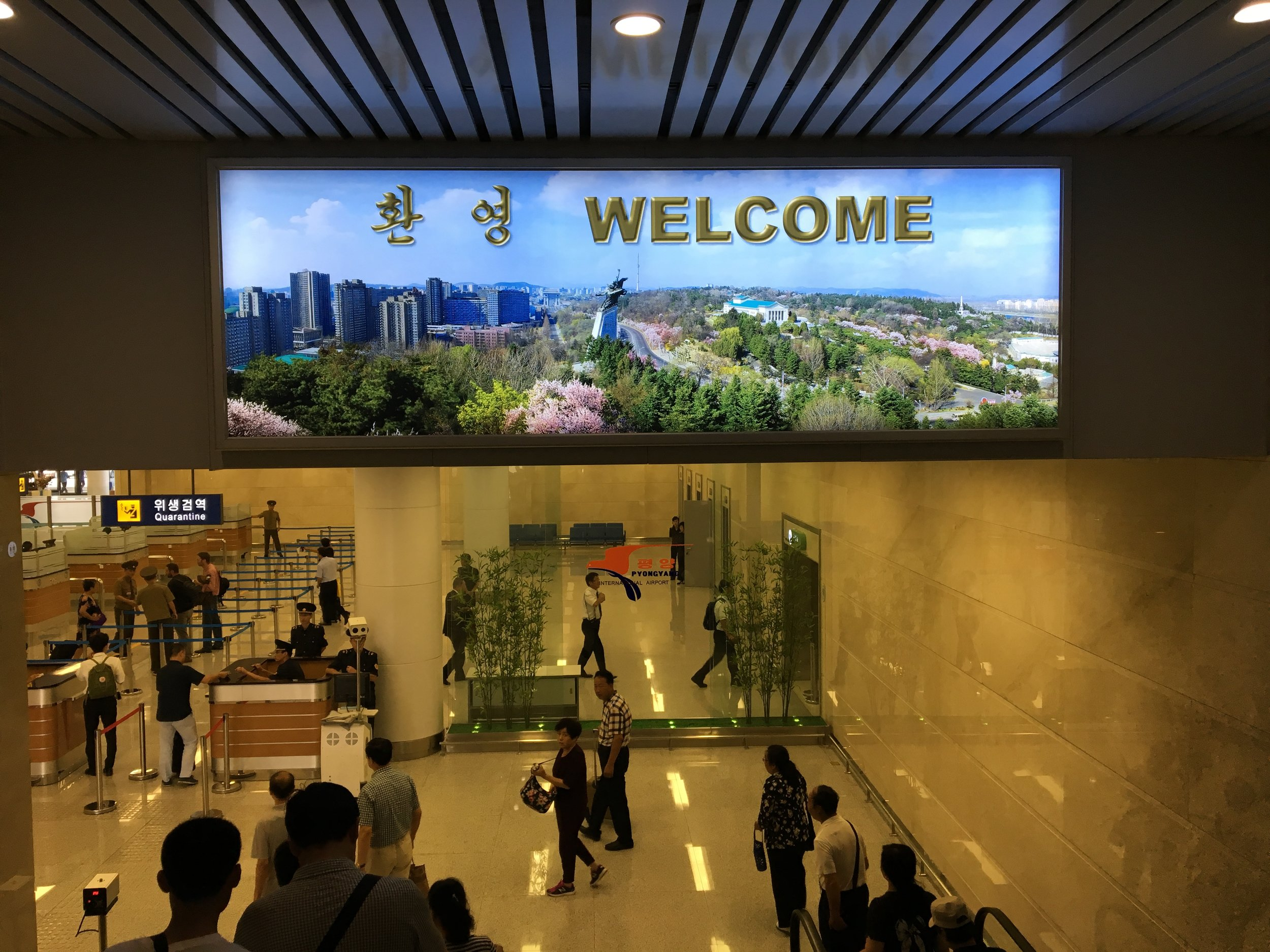 Immigration processing queue at Pyongyang International Airport