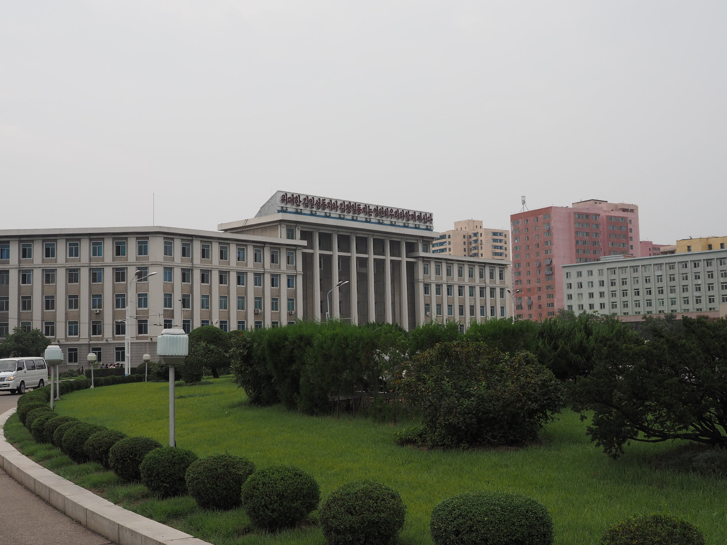 State Planning Commission building