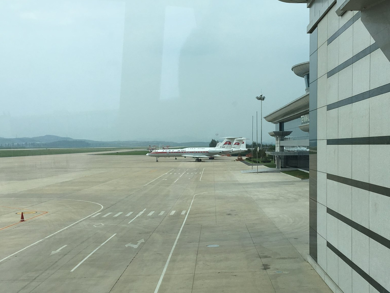 Other planes parked at Pyongyang Sunan International Airport