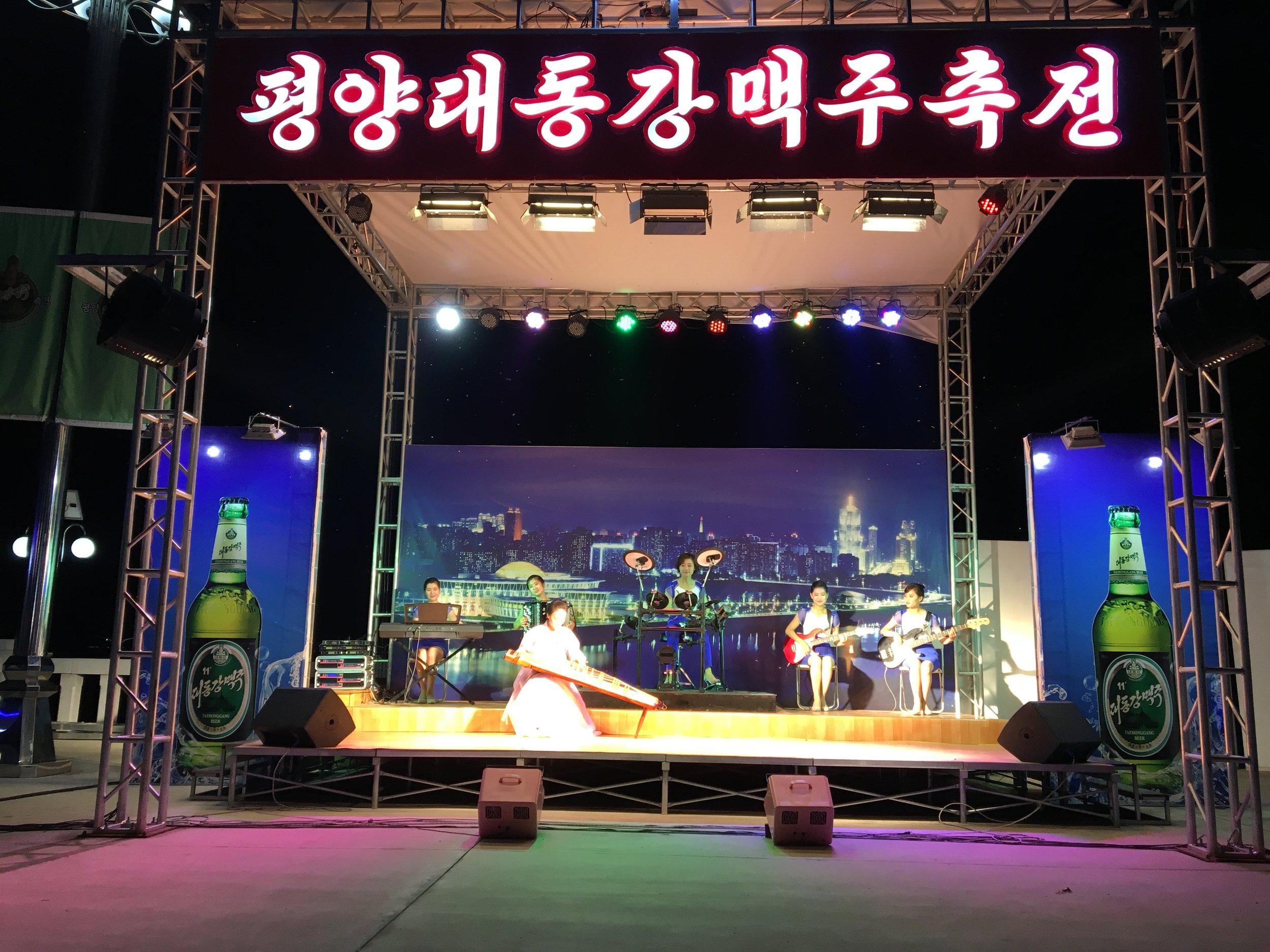 Guzhen performance