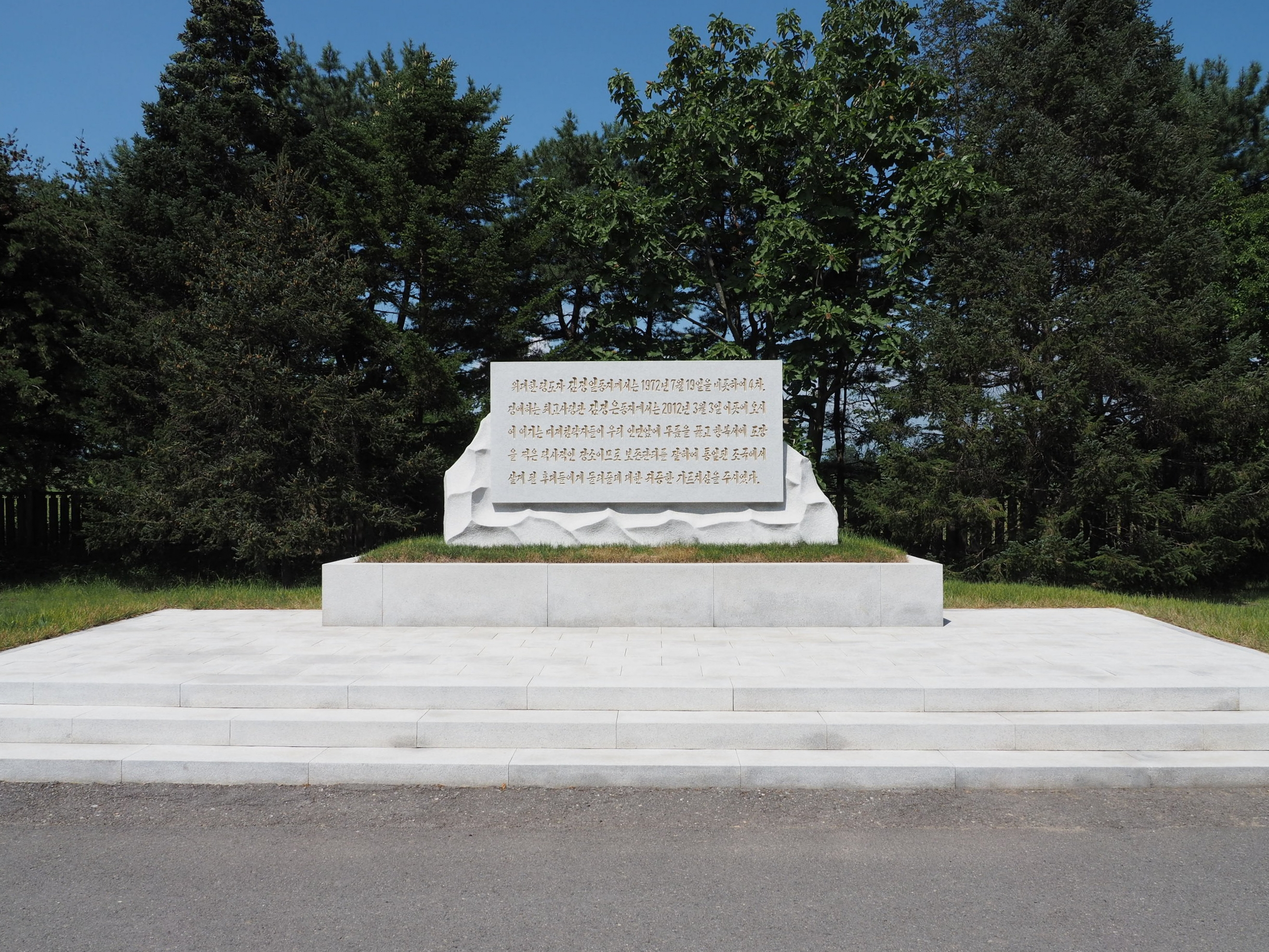 Memorial recognizing the signing of the armistice